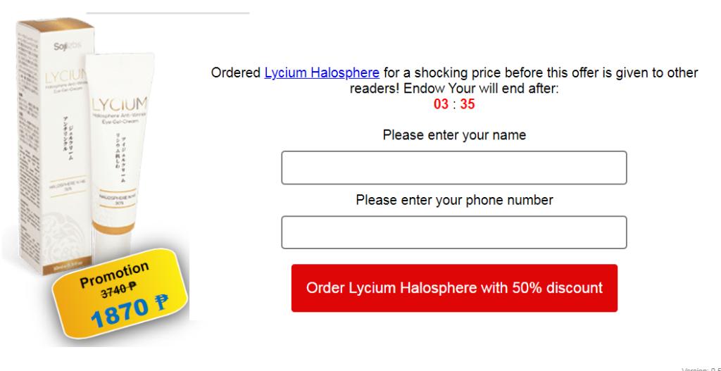 Lycium Halosphere mga pagsusuri