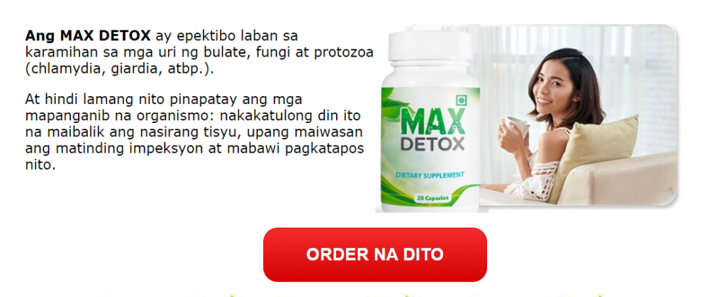 Max Detox price