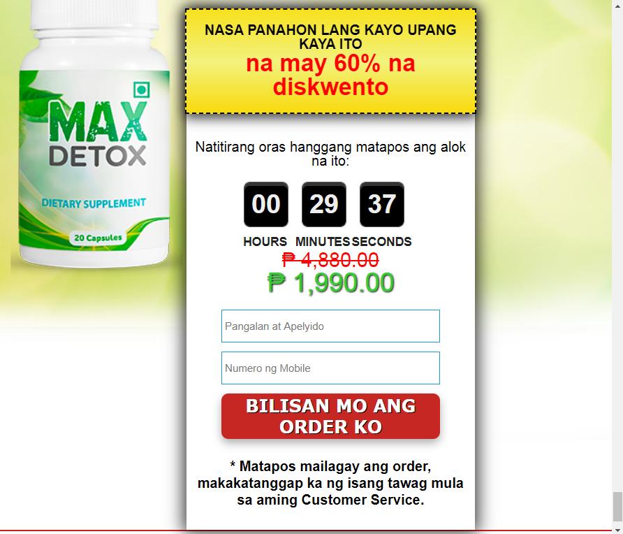 Max Detox mga pagsusuri