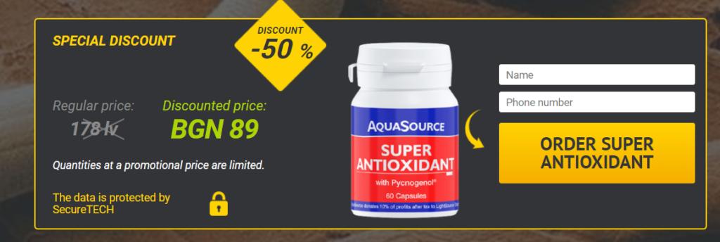 AquaSource Super Antioxidant хапче