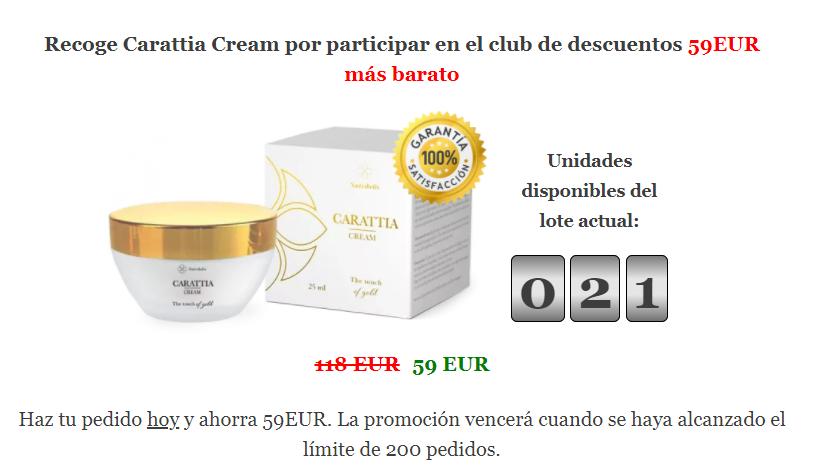 Carattia Cream Ingredientes