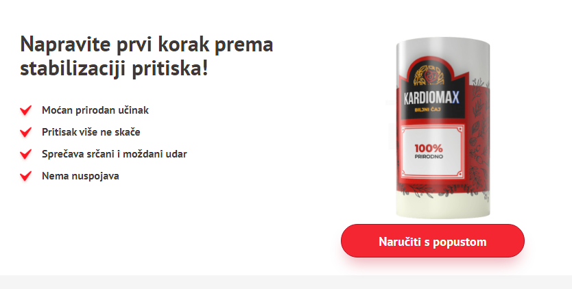 Kardiomax Cijena