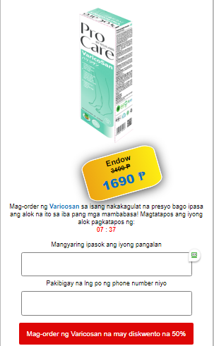VaricoSan cream