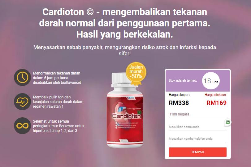 Cardioton Harga