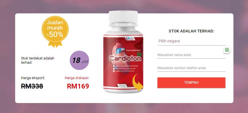 Cardioton ulasan
